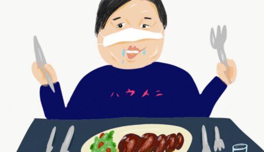 誕生日プレゼント募集中!